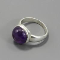 Köves ásványi ékszer ametiszt cabochon 925-ös ezüst gyűrű